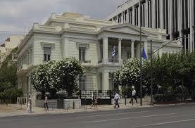 Грчкото МНР со критики до грчката црква за ставовите за Македонија