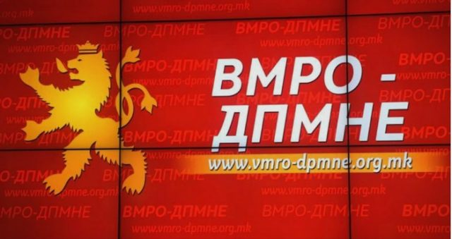 ВМРО-ДПМНЕ: Земјоделството е во катастрофална состојба поради неспособноста на Николовски и Заев