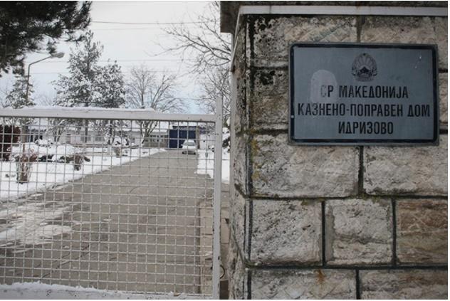 Триесет затвореници штрајкуваат со глад во затворот во Штип