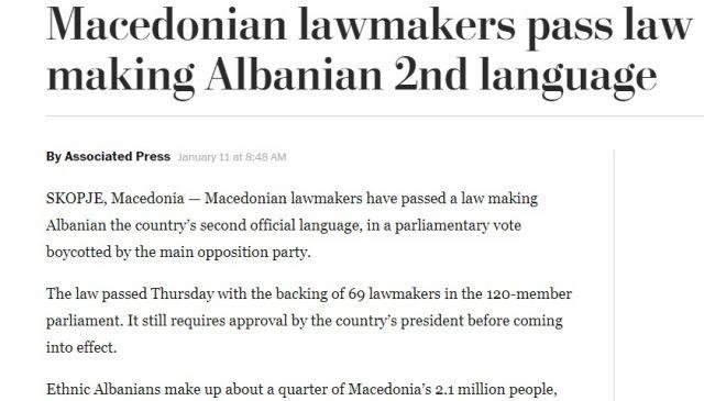 "За ""Вашингтон пост"" Македонија доби втор службен јазик, албанскиот"