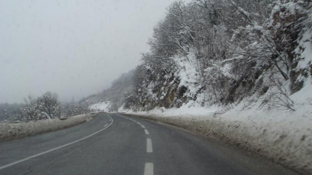 Забрана за сообраќај на дел од патиштата