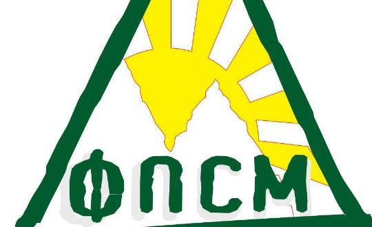 Федерацијата на планинари формира комисија за загинатите планинари