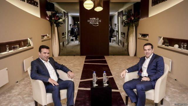 ВМРО-ДПМНЕ: Што договорил Заев со Ципрас?
