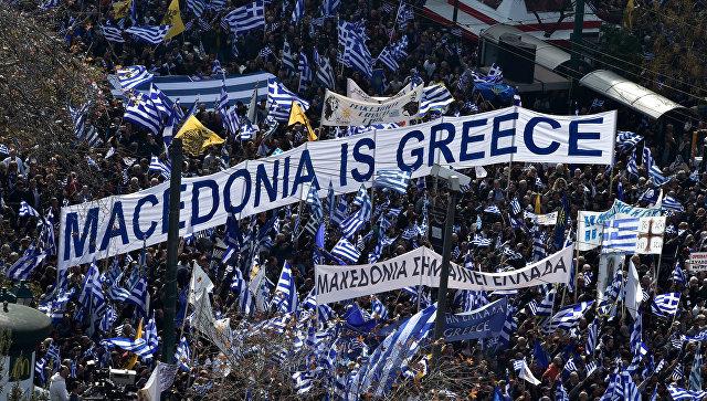 Светот треба да обрне внимание на кризата околу името на Македонијa