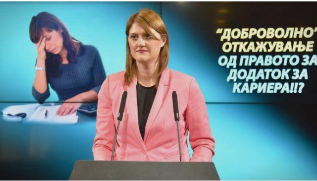 Стаменковска: Законите се злоупотребуваат, а правата на граѓаните се ускратуваат