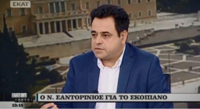 Санторињос  Атина не отстапува од промена на Уставот и сложено име за севкупна употреба