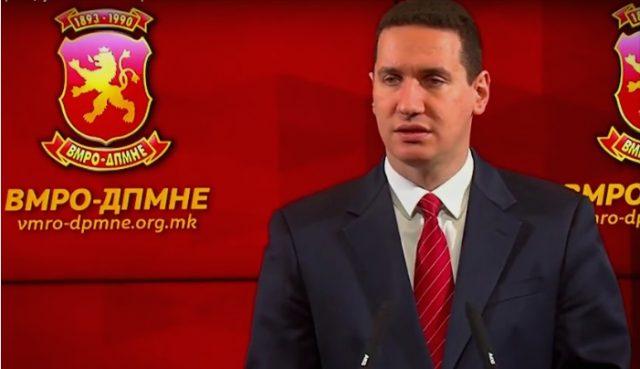 """Ѓорчев: ВМРО-ДПМНЕ иницира Македонија да се приклучи на иницијативата """"Три мориња"""""""