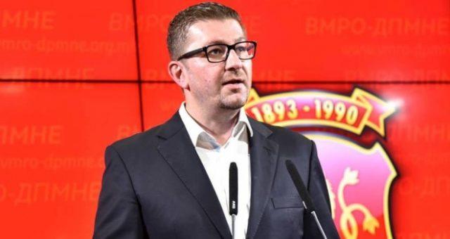 Мицкоски  Македонија нема време за чекање  народот заслужува подобро