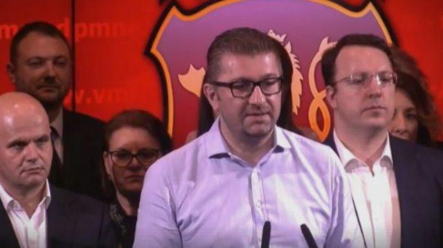 ВМРО-ДПМНЕ ќе поднесе кривична за Џафери и иницијатива до Уставен за Законот за јазици