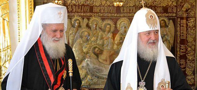Бугарските интелектуалци лути на Неофит оти не разговарал со Кирил за МПЦ