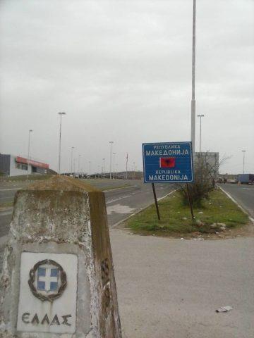 МВР  Нема закачено албанско знаме на влез во Македонија