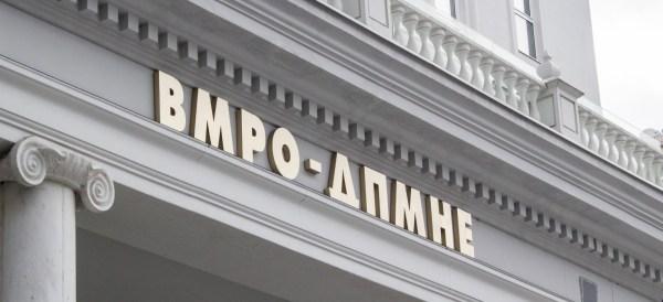 ВМРО ДПМНЕ  СДСМ нема план за иднината на државата