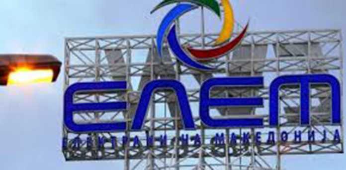 Миновски: ЕЛЕМ додаде уште еден услов за да обезбеди уште поголема конкурентност