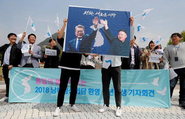 Што може да се очекува од самитот на двете Кореи?