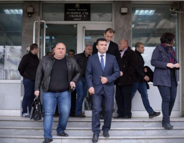 Продолжува судењето за  Поткуп