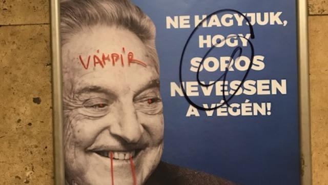 Сорос ја сели канцеларијата од Будимпешта во Берлин