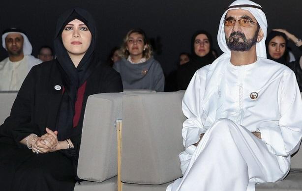 Исчезна принцезата на Дубаи