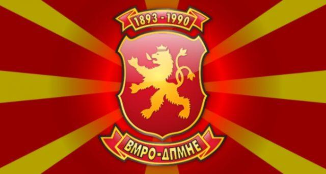 ВМРО-ДПМНЕ: Голем собир на 2-ри јуни, да ја поразиме оваа ненародна влада