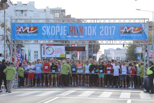 Започнува пријавувањето за Скопје трча 10 КМ