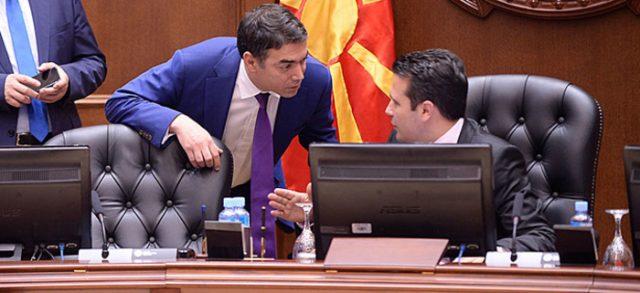 Димитров ќе го потпише договорот за промена на името