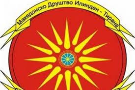 Секоја промена на името на државата Македонија и идентитетот на македонската нација ќе го загрози идентитетот на Македонците во целиот свет