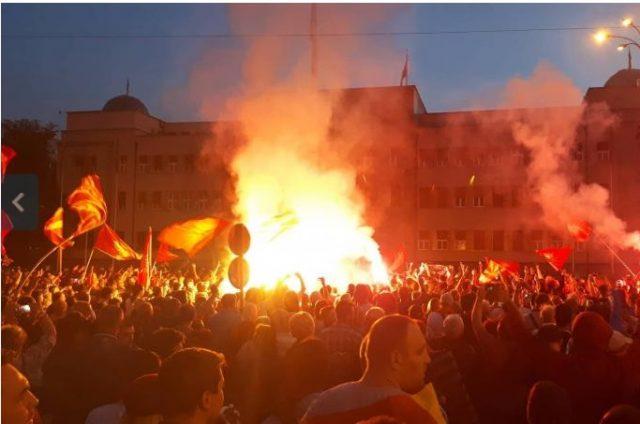 (ФОТО) Започна протестот против промена на името