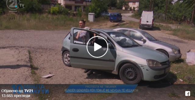 ВИДЕО: Новинар на ТВ 21 однесе жителка на Тимјаник кај децата против кои протестираше