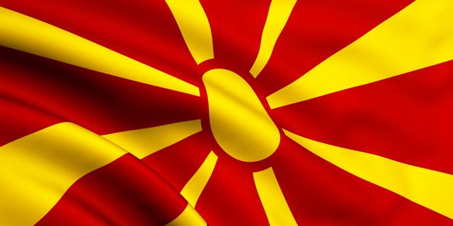 НетПрес во знак на протест никогаш нема да го употребува новото име на Македонија