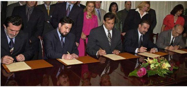 Седумнаесет години Рамковниот договор од Охрид