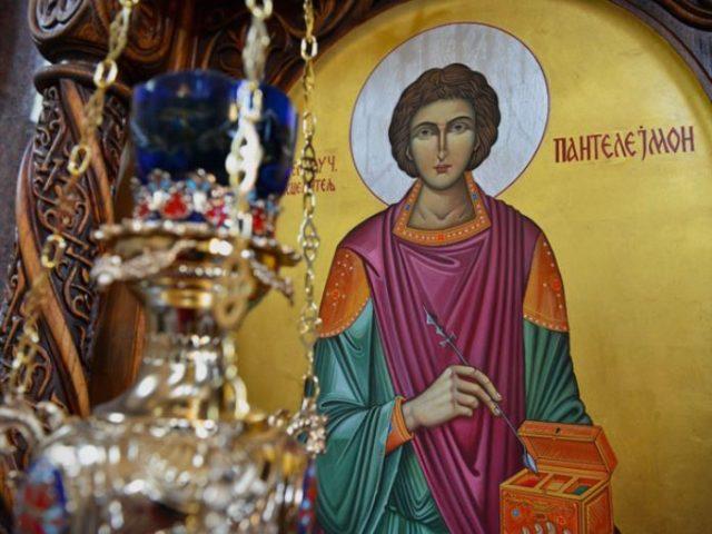 Денеска е свети Пантелејмон, заштитник на медицината