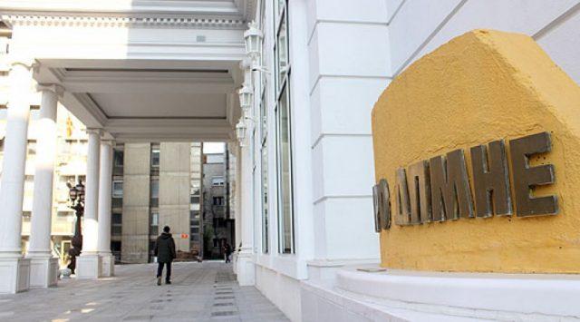 Консолидираната ВМРО-ДПМНЕ го зголемува рејтингот, се очекува трендот да продолжи