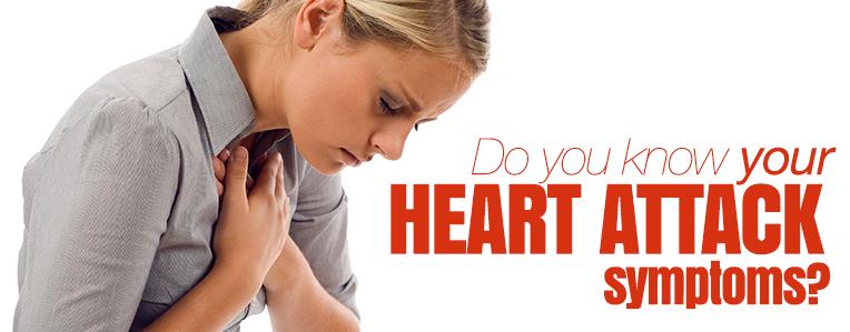 Четири симптоми кои предупредуваат на срцев удар