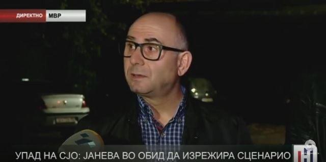 Чавков: Системот не е во сопственост на УБК и МВР, само овластено лице на операторот може да пристапи до него