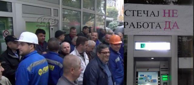 Енекод бара изземање на Велешкиот суд, вработените најавуваат протести