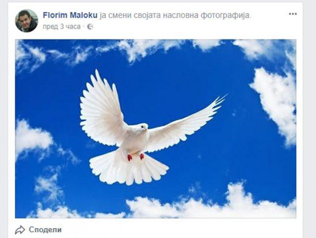 """Благодарам Заев – Од затвор излегува мозокот на грабежот во """"Прокредит Банка"""""""