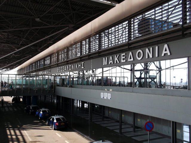 Economist: Аеродромите се преименуваат за да се нервираат соседите