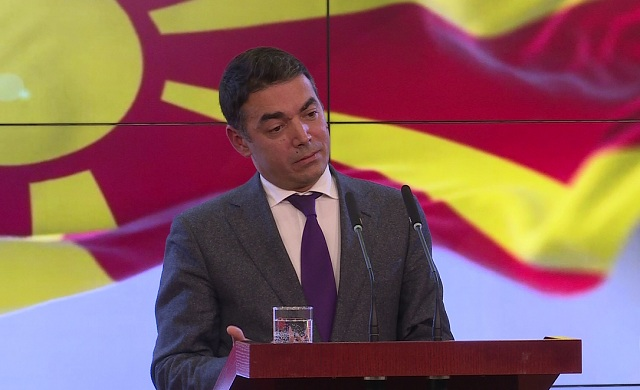 Димитров во Софија на состанок на министрите за надворешни работи на ЕУ