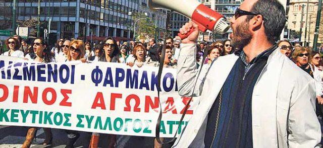 Грчките лекари стапија во 24-часовен штрајк