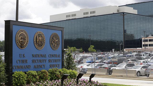 """Медиумите дознаваат за """"катастрофалните последици"""" од кражба на сајбер оружје од NSA"""