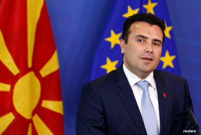 Најголемиот проблем на Македонија: Се вика Македонија
