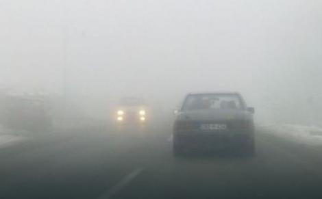Поради магла намалена видливост на дел од патните правци