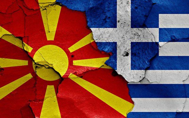 Препукувања во паралементот во Атина за спорот со името