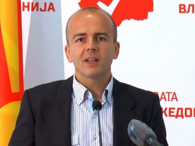 Македонија издаде еврообврзница од 500 милиони евра