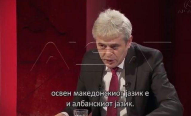 Ахмети: Албанскиот јазик ќе се употребува и во Делчево и Струмица (ВИДЕО)