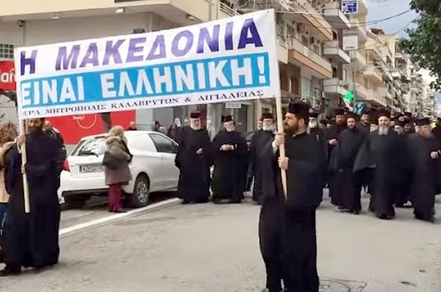 Грчката црква ќе учествува на протестот во Атина