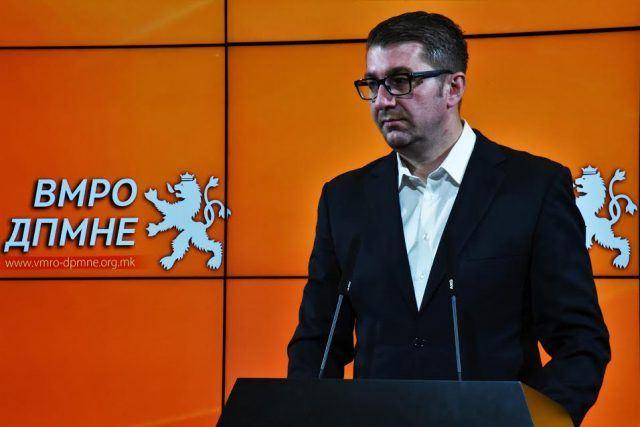 ВМРО-ДПМНЕ ќе избира нови членови на Извршниот комитет