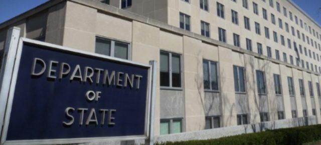 Американските граѓани да не патуваат во Косово и БиХ поради ризик од тероризам