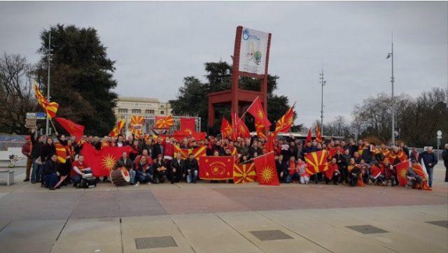 Македонскиот заедници од светот се организираат за протести