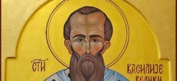 """Дел од моштите на  Свети Василиј во црквата """"Свети Кирил и Методиј"""""""