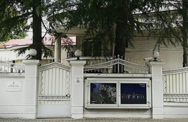 Дачиќ наложил итна контрола по амбасадите